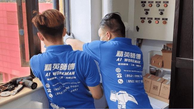 「九龍灣」辦公室鋁窗維修