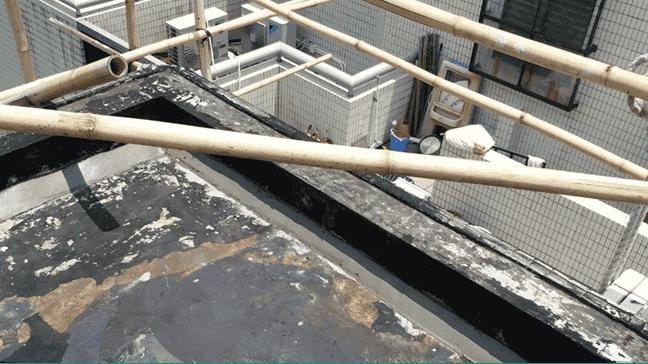 「西貢」天台防水